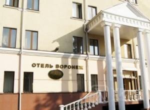 отель_воронеж
